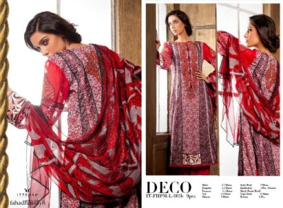 Fahad Hussayn Print Museum Lawn Collection 2013 by Ittehad Textiles