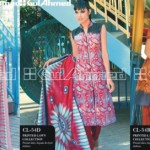 Gul Ahmed Summer Lawn Collection 2013