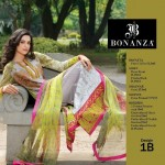 Bonanza Lawn 2013 Collection