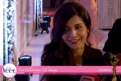 Mahnoor Baloch at Veet Celebration of Beauty 2013