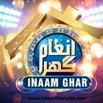 Watch, Download Inaam Ghar by Dr. Aamir Liaquat Hussain