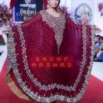 New Bridal Collection 2014: Sadaf Arshad by Sadaf Dziner Studio