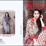 Sitara Universal Summer Lawn Collection 2015