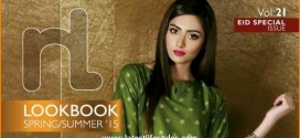 Nishat Linen Embroidered Pret Summer Eid Collection 2015