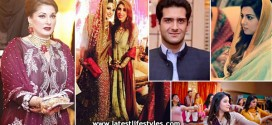 Nawaz Sharif Grand Daughter Wedding Pics | Maryam Nawaz Daughter Marriage