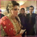 Marium Nawaz Daughter Wedding Pictures